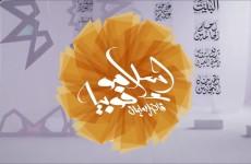 ISLAMOPHOBIA_TV_1