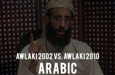 anwar-al-awlaki_arabic