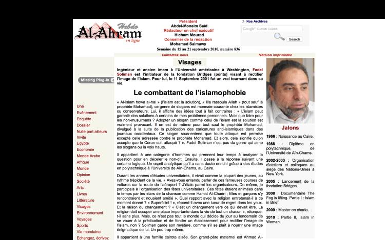 Ahram Hebdo Le combatant d'Islamophobie